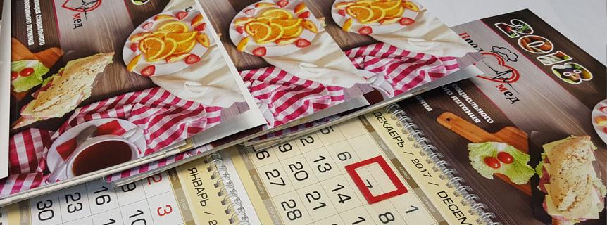 Календари в королеве